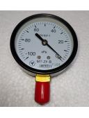 Вакуумметр показывающий МТ-2У-В (МТ-2У, МТ 2У, МТ2У, МТ2-У) - радиальный штуцер (РШ)