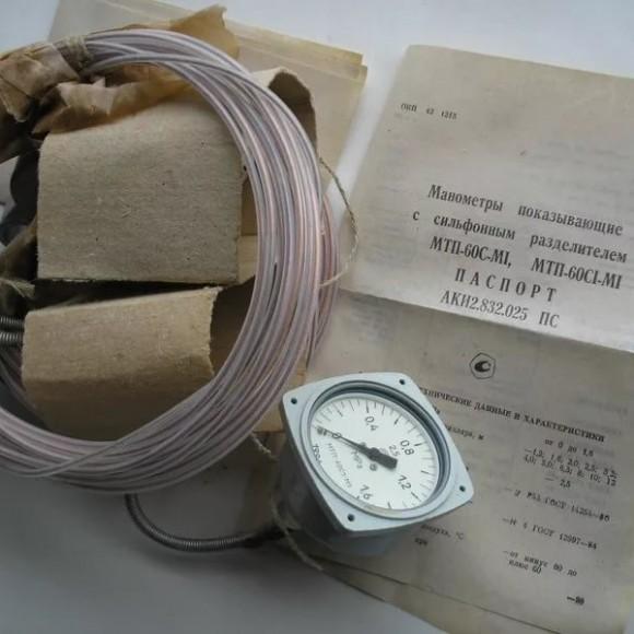 Манометр дистанционный (капиллярный, электрический)