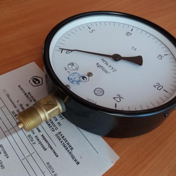 Манометр, мановакуумметр, вакуумметр технический - диаметр 160мм