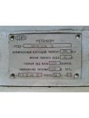 Механизм исполнительный МЭО-100/25-0,25И (~220В)