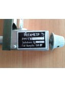 Ротаметр РМ-ГС/0,04 (РМ-ГС-0,04; РМ-ГС 0,04; РМ-ГС)