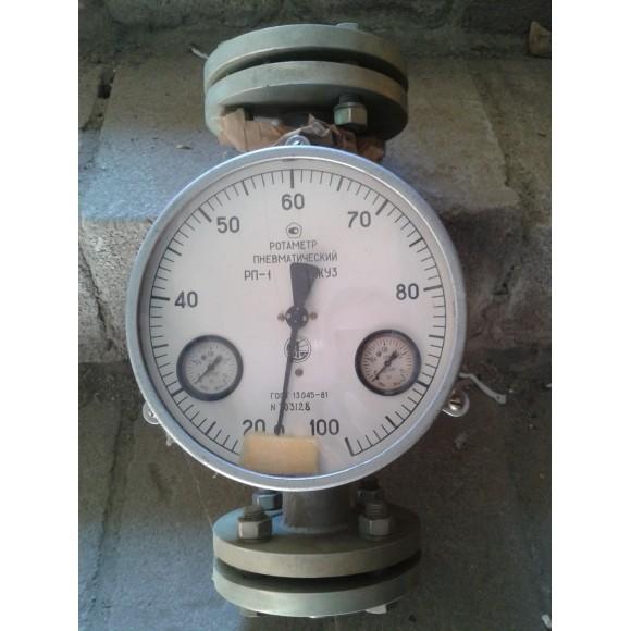 Ротаметр пневматический типа РП (РП-01, РП-02, РП-03, РП-04, РП-05)