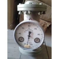Ротаметр пневматический РП-16ЖУ3 (РП-16Ж У3, РП-16ЖУЗ, РП-16Ж УЗ, РП)