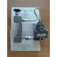 Регулятор расхода воздуха РРВ-1 (РРВ1, РРВ 1, РРВ) с ротаметром РМ-А-0,063ГУ3