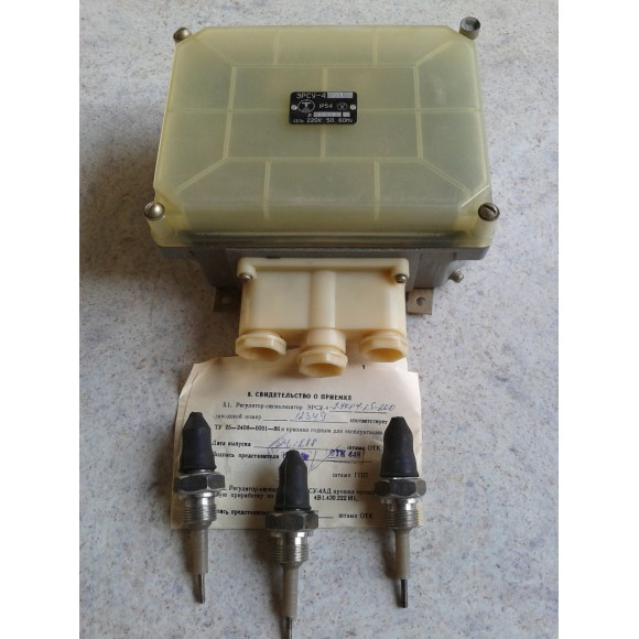 Регулятор-сигнализатор уровня ЭРСУ-4, ЭРСУ-4-2 (ЭРСУ 4, ЭРСУ4, ЭРСУ)