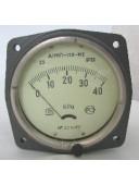 Дифманометр-напоромер ДНМП-100, ДНМПКр-100 (ДНМП-100У3, ДНМП-100-М1, ДНМП-100-М2)