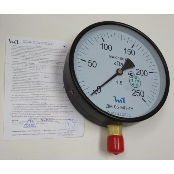 Манометр показывающий ДМ 05-МП-4У (ДМ05-МП-4У, ДМ05-МП4У, ДМ 05) - радиальный штуцер (РШ)