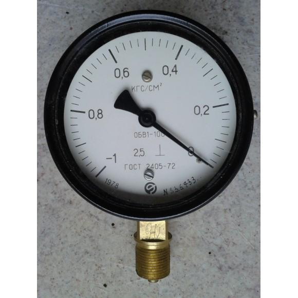 Вакуумметр показывающий ОБВ1-100 (ОБВ-1-100, ОБВ-100, ОБВ100, ОБВ 100)