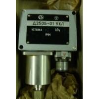 Датчик-реле давления  Д250Б (Д250Б-01, Д250Б-02, Д-250Б-01, Д-250Б-02, Д-250Б, Д 250Б)