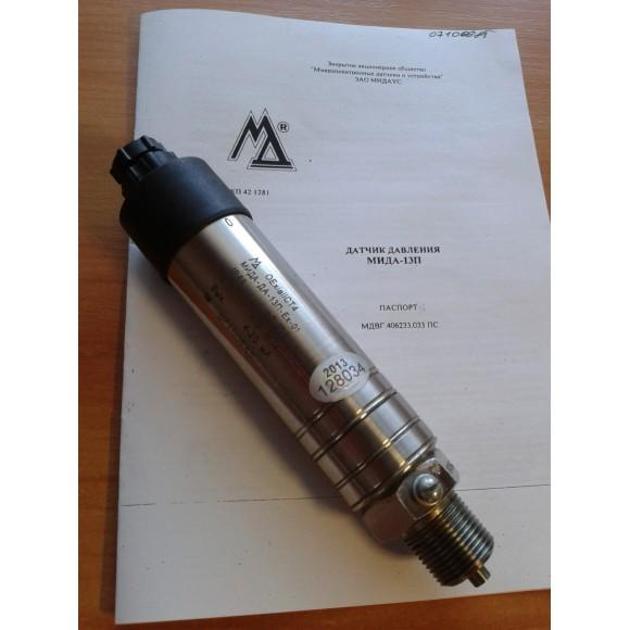 Датчики давления МИДА (МИДА-ДА-13П, МИДА-ДИ-13П, МИДА-ДВ-13П, МИДА-ДИВ-13П)