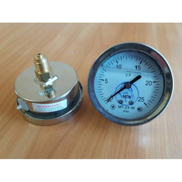 Манометр виброустойчивый (глицериновый)  МТ-2У-М (МТ-2У, МТ-2У-Ву, МТ-2УВу, МТ-2Ву) - осевой штуцер (ОШ)