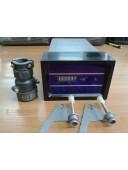 Сумматор частотный СЧ (СЧ У4.2, СЧ-У4.2)