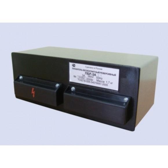 Пускатель бесконтактный реверсивный ПБР-3А (ПБР 3А, ПБР3А, ПБР-3, ПБР-3А 2.1, ПБР-3А 2., ПБР, ПБР-3И, ПБР)