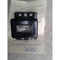 Выпрямитель сетевой СВ-4М (СВ-4МТ, СВ-4И, СВ4М, СМ 4М)