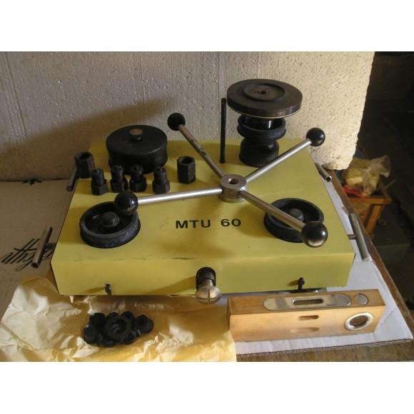 Манометр (пресс) грузопоршневой MTU-60 (MTU 60, MTU60, МТУ-60, МТУ 60, МТУ60)