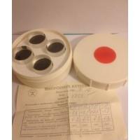 Пластина стеклянная, метрологическая ПМ-15 (ПМ15, ПМ 15, ПМ) - набор из 4 пластин