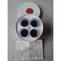 Пластина стеклянная, метрологическая ПМ-65 (ПМ65, ПМ 65, ПМ) - набор из 4 пластин