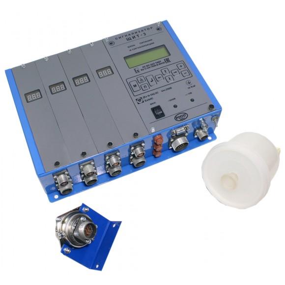 Сигнализатор многофункциональный стационарный ЩИТ-3 (ЩИТ 3, ЩИТ3, ЩИТ)
