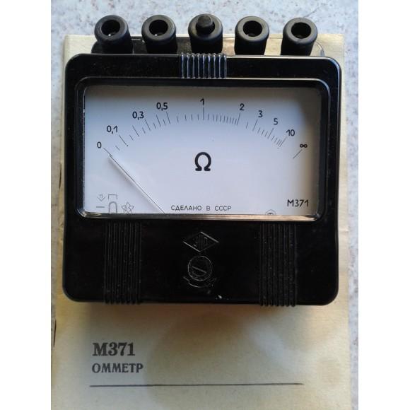 Омметр М371, М372 (М-371, М 371, М-372, М 372)