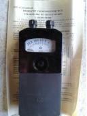 Индикатор сопротивления (омметр) М57Д (М 57Д, М-57Д, М57)