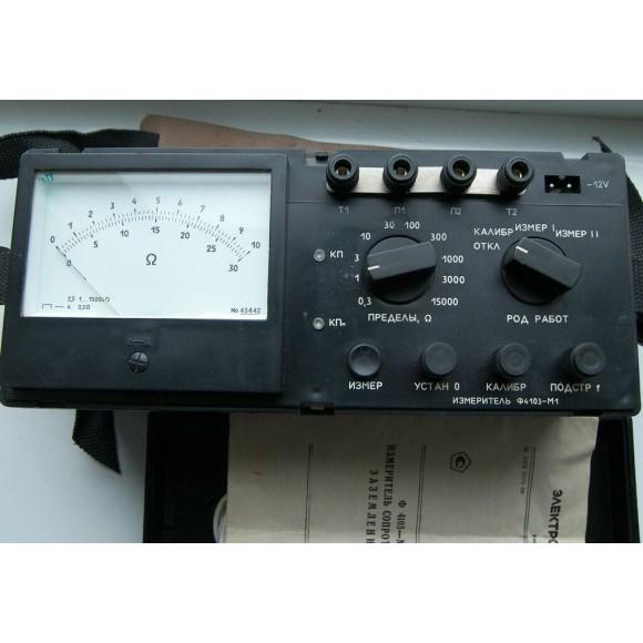 Измеритель сопротивления заземления Ф4103-М1 (Ф 4103-М1, Ф-4103-М1, Ф4103, Ф 4103, Ф-4103)