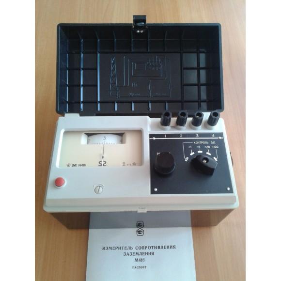 Измеритель сопротивления заземления М416 (М 416, М-416)