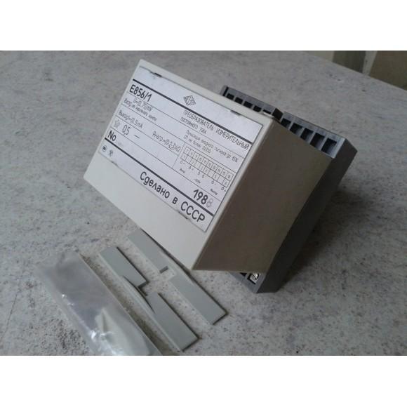 Преобразователь постоянного тока Е856 (Е 856, Е-856, Е856/1, Е856/3, Е856/5, Е856/7, Е856/8)