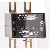 Трансформатор тока без шины ТШ-0,66; ТШ-0,66А (ТШ 066, ТШ 066А, ТШ-066, ТШ-066А, ТШ 0,66, ТШ 0,66А)