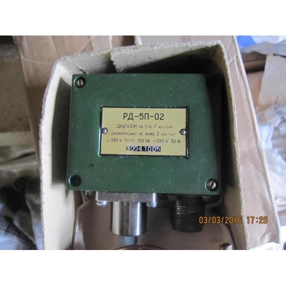 Реле давления РД-5П-02 (РД5П-02, РД5П 02, РД 5П-02, РД5П02, РД)