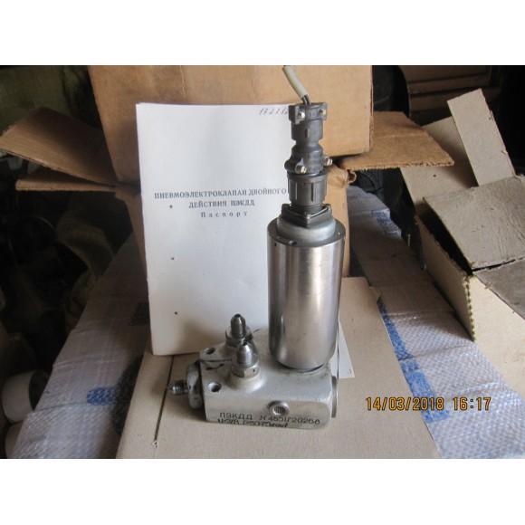 Клапан электропневматический (пневмоэлектроклапан) ПЭКДД, ПЭКДД М2 (ПЭКДД-М2, ПЭКДДМ2)