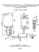 Реле температуры (комбинированное) КРМ (КРМ-ОМ5, КРМ ОМ5)