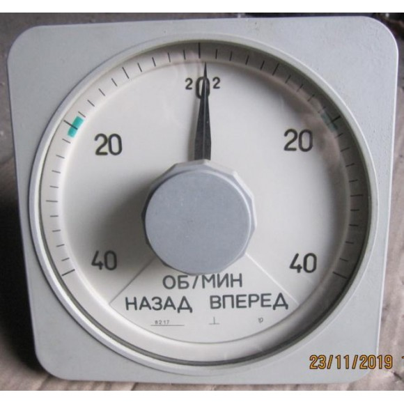 Тахометр (показывающий прибор тахометра)  М1850 (М-1850, М 1850, М1850.1, М-1850.1, М 1850.1, К1803, К-1803)