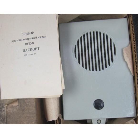 Прибор громкоговорящей связи ПГС-3, ПГС-10 (ПГС3, ПГС 3, ПГС10, ПГС 10, ПГС)